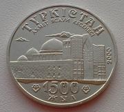 Юбилейные монеты РК