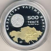 Продам серебряную монету с позолотой -20 лет независимости Казахстана