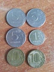 1-5-рублей 1997-1998. 10-рублей-2011 СПМД ММД