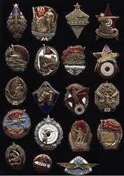 ПОКУПАЮ НАГРАЖДЕНИЯ СССР, Бюсты, значки, монеты.