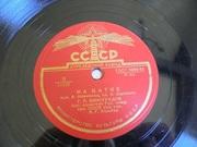 Продам советские виниловые пластинки