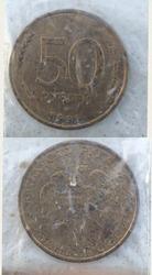 продам 50 рублей 1993 года