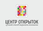 Пригласительные на свадьбу Усть-Каменогорск