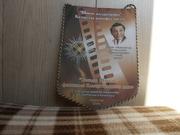 продам вымпел Фестиваля Казахстанского кино