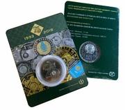 Монета: 25 лет национальной валюте Казахстана.