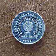 50 тенге 2005 года